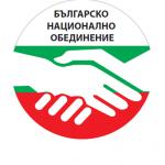 Нова партия се бори да пробие в политиката! Тя ли ще е спасението на България?!
