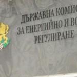 Изключително добра новина за всички българи! Токът поевтинява от януари 2014г. !!!