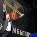 """Ексклузивно! Потрошиха офиса на партия """"Атака"""" във Варна! Ще съдят полицията!"""