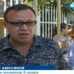 Скандал! Руски аниматор тероризирал украински деца в Свети Влас! Вижте!