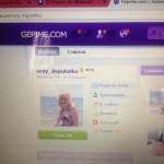 Потресаващо! Скандалната депутатка- Ана Баракова лъсна в еротичен сайт!!! ВИЖТЕ!!!