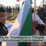 Бареков стана за смях пред цяла България! Окупира границата с три автобуса роми!