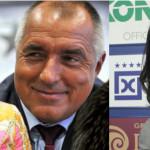 Шок! Ето кой предложи на Борисов да създаде правителство на малцинството!